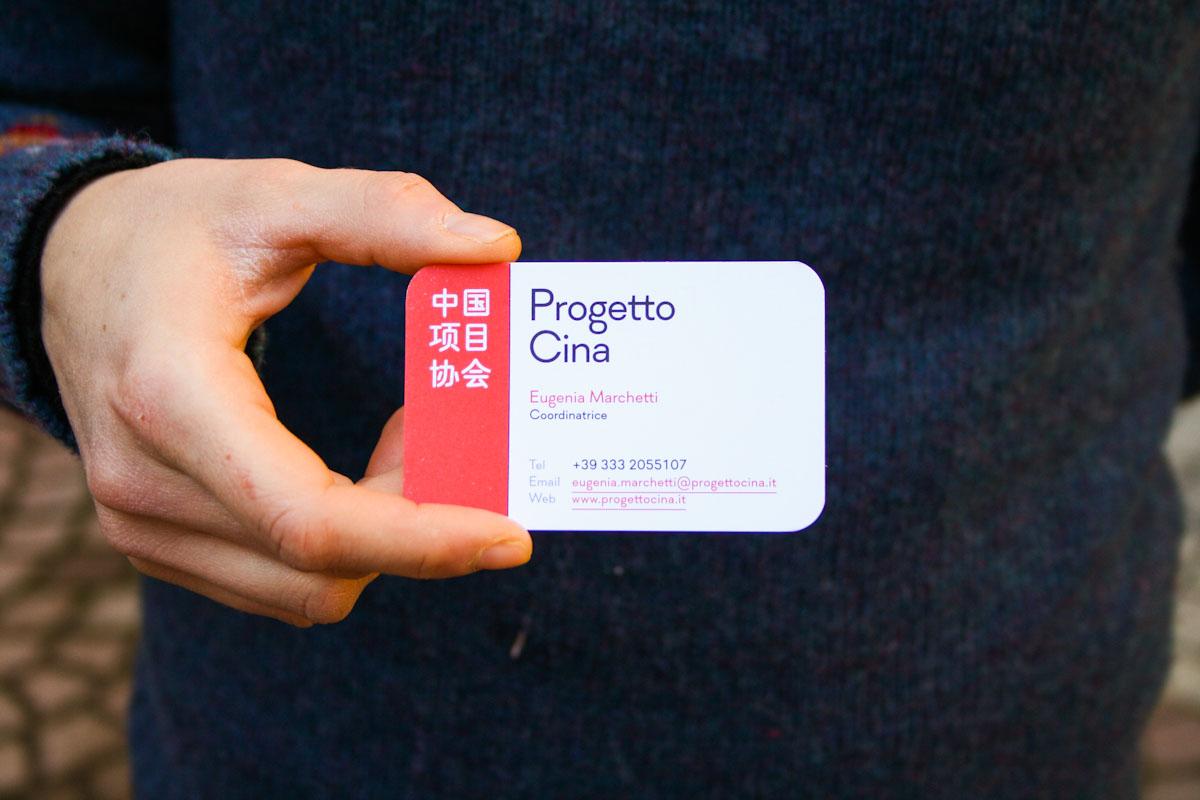 Progetto Cina 01