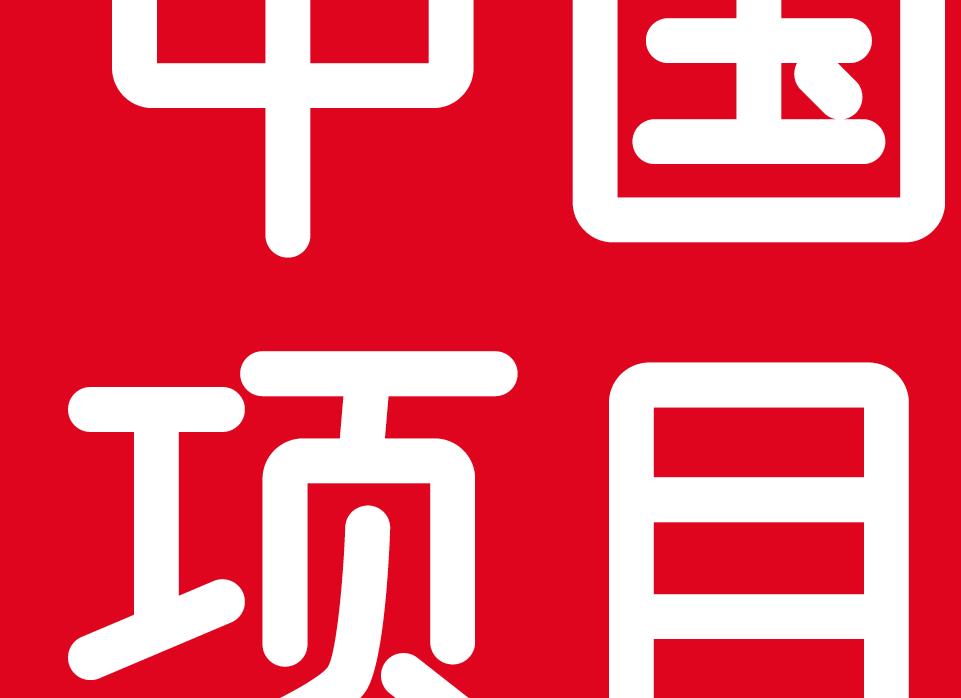 Progetto Cina
